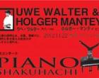 尺八+ピアノコンサート with ドイツピアニストホルガー・マンタイ
